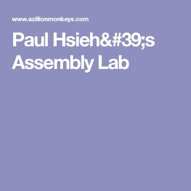 Paul Hsieh's Assembly Lab