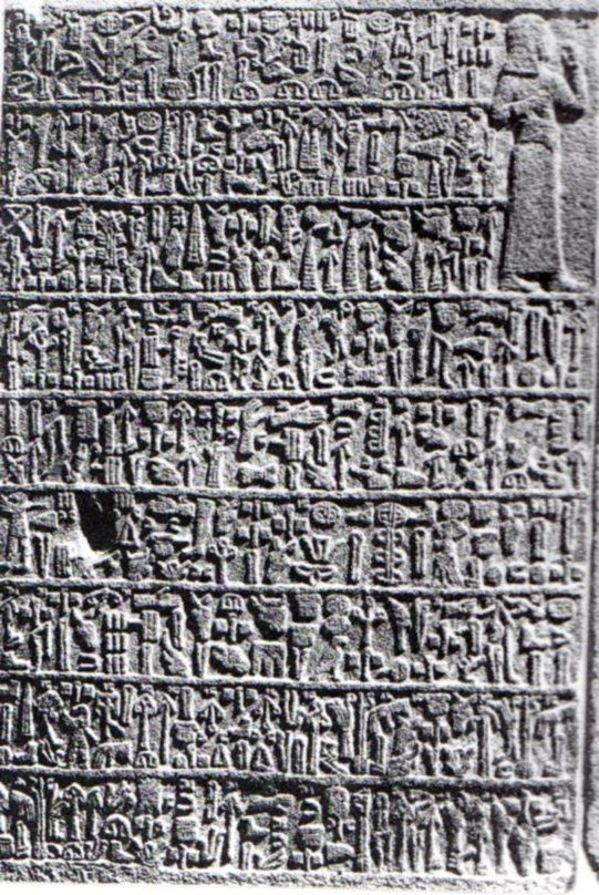 1000+ images about Ancient Codex, History, and other interesting facts ...