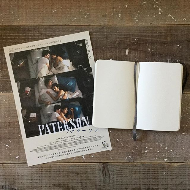 bungutsutayaバスの運転手で詩人の男、パターソンと その妻の日常を描いた映画「パターソン」が絶賛公開中です。パターソンは本当に妻を愛しているのか?という懸念はさておき、映画の最後に永瀬正敏さん扮する日本から来た詩人が、ノートにまつわる名言を残しています。続きは劇場にて。TSUTAYAではモレスキン取扱店舗を増殖中。#ジムジャームッシュ監督はモレスキンユーザー #ジムジャームッシュ #パターソン #モレスキン2017/10/13 08:35:14