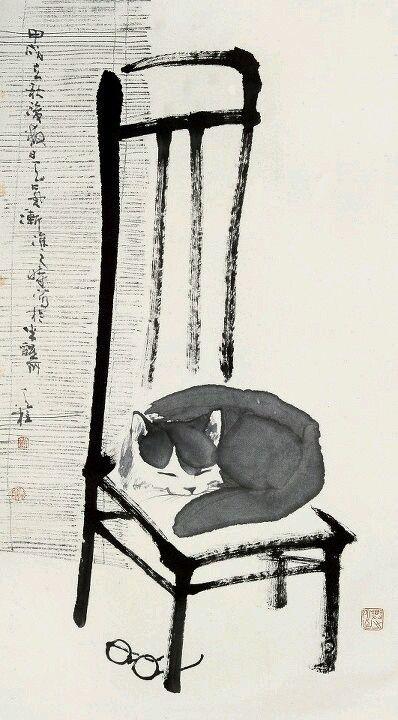 Treebystream  Qin Tianzhu (China, b. 1952)