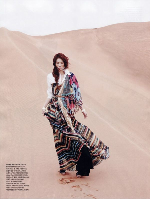Won-Kyung Lee By Gun-Ho Lee For Vogue Korea June 2013 As 'The Middle East Story' - 8 Style | Sensuality Living - Anne of Carversville Women...