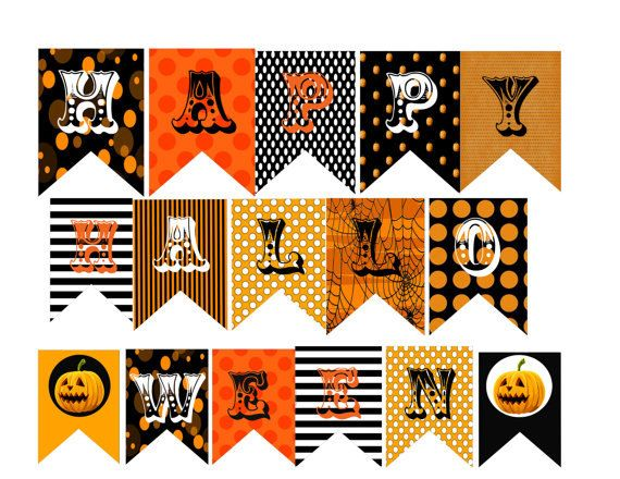 large printable double tail banner happy halloween size 5x7 instant download on etsy 400 halloween fun halloween halloween banner