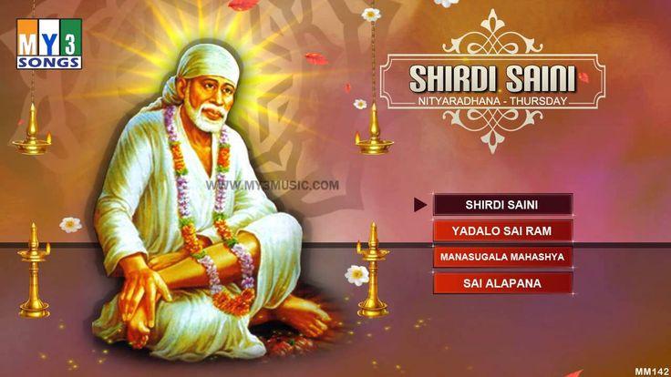SHIRDI SAINI - SHIRDI SAIBABA BHAKTHI GEETHALU - BHAKTHI SONGS