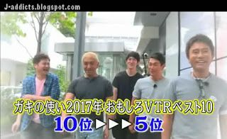 Japanese Dramas, Variety Shows and Movies by J-addicts: DT GNT ☆ 2017.12.17 ☆ Top 10 Funny Videos