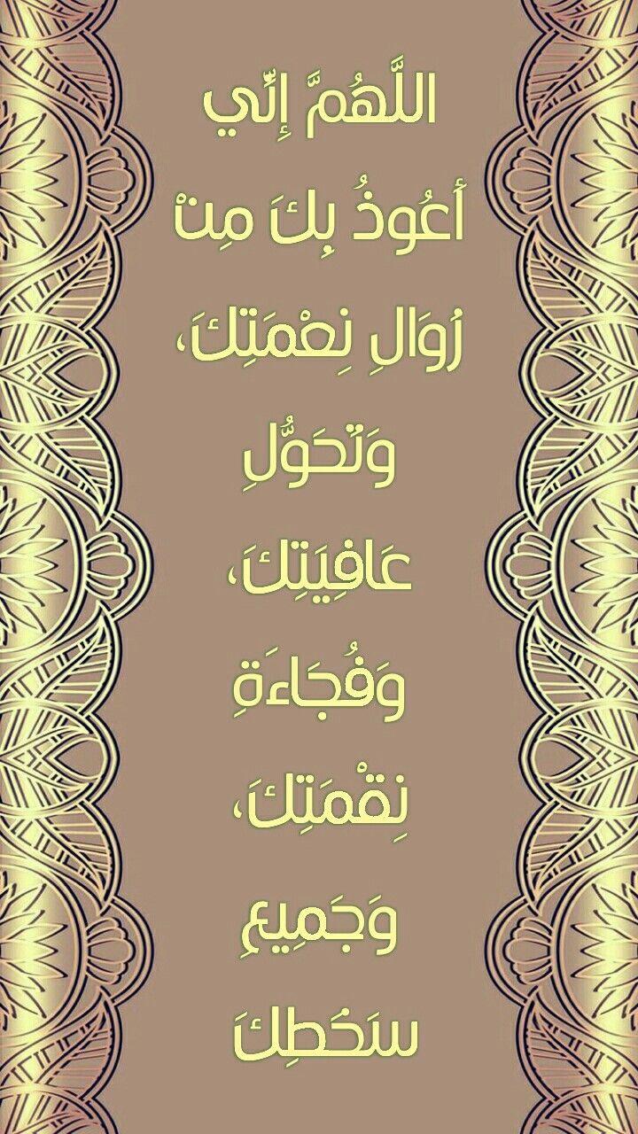 حديث دعاء ذكر Diamond Bracelet Quran