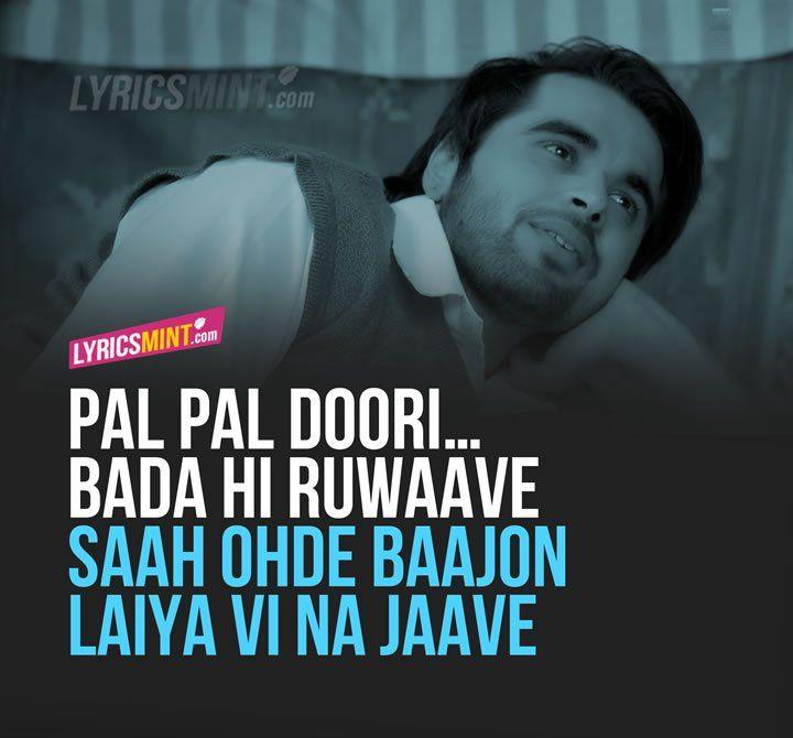 Punjabi Missing Quote
