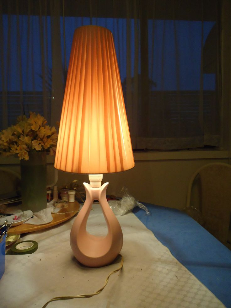 Henning Rathjen Lamp Base.