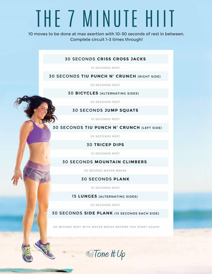 printable hiit workout | ... Booty Call workout as the sun comes up & Sunkissed ABS tonight