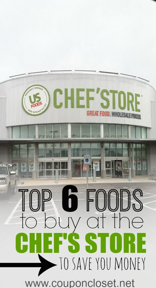 Want to save money without clipping a coupon? Here are 6 Things to Buy at the Chef Store to save money!