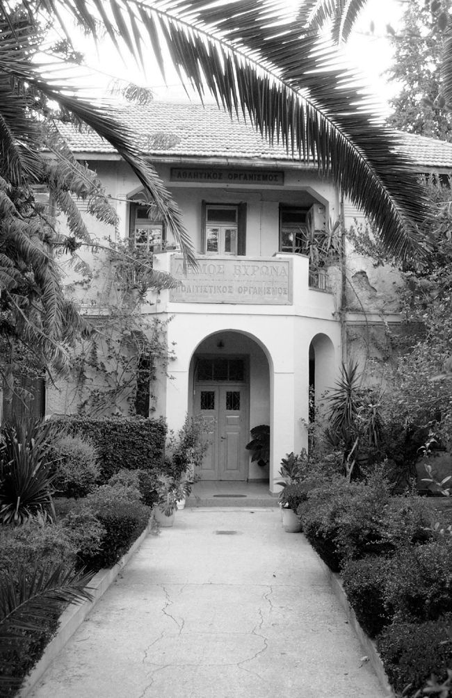 Παλιό Δημαρχείο 2006  photo: George Tzaninis