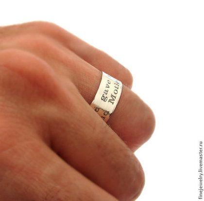 Серебряное кольцо с гравировкой. Красивое кольцо регулируемого размера -