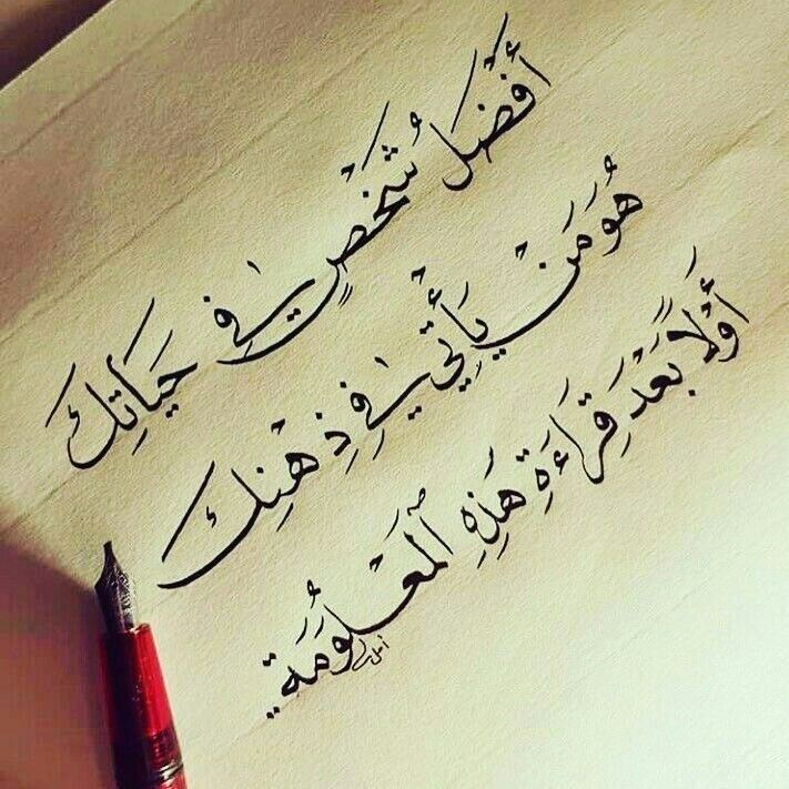 للحب احكام و اقوال Sweet Words Beautiful Words Love Quotes