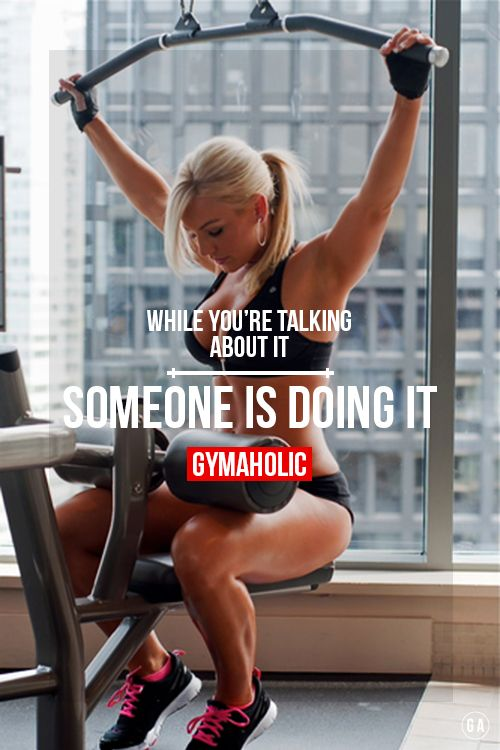Pin by Davaughnu Banks on Put Your Body To Work | Fitness, Fit motivation,  Workout