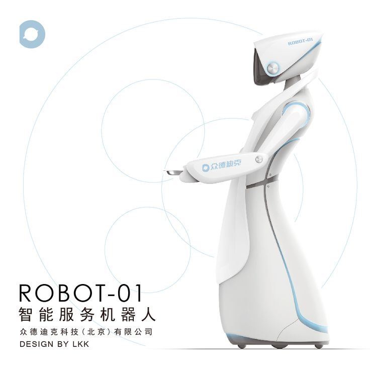 Service robots #magnificent Hashtags: #MajesticVision #Android
