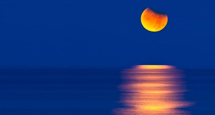 17 Best Images About Moon On Pinterest
