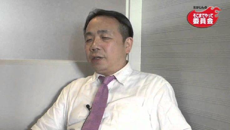 石平氏「中国は近いうちに尖閣諸島奪取に来る」