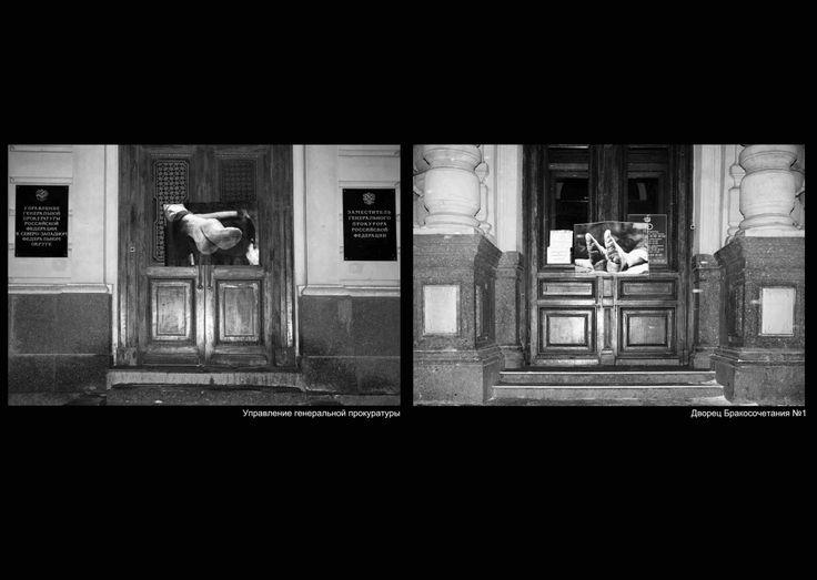 pavlensky cor3