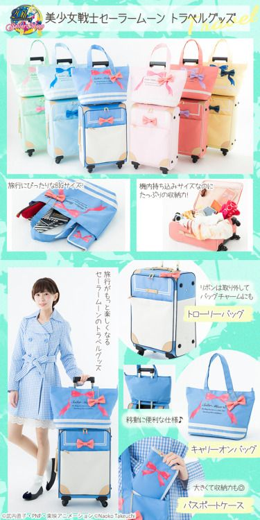 NEW Sailor Moon Travel Carry-on Totes Passport... - sailor moon collectibles