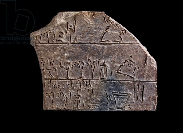 154 best minoan mycenaean and trojan antiquities images on fragment of a tablet inscribed in linear b knossos later minoan c publicscrutiny Choice Image