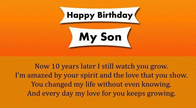 Happy 10th Birthday Happy 10th Birthday Birthday Poems 10th
