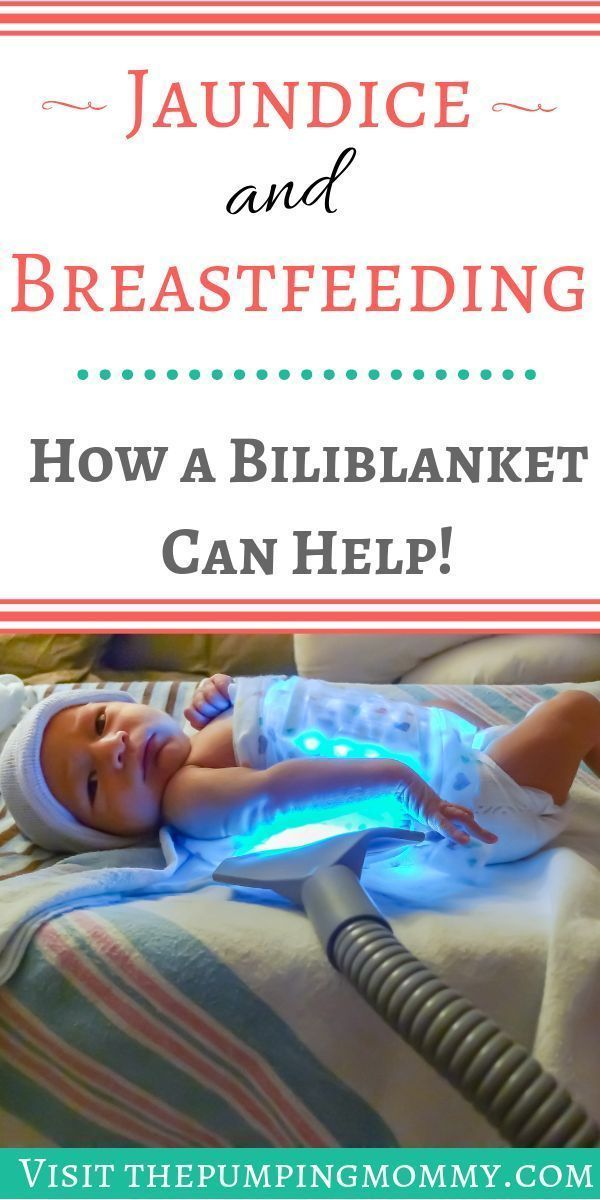 Jaundice and Breastfeeding – How a Biliblanket Can Help | Breastfeeding,  Baby care tips, How to breastfeed newborns