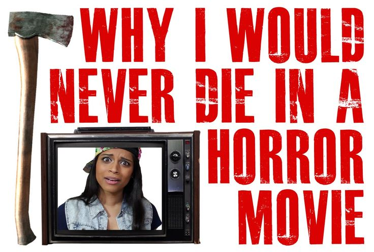 Why I Would Never Die in a Horror Movie - @IISuperwomanII [Comedy] - http://www.yardhype.com/never-die-horror-movie-iisuperwomanii-comedy/