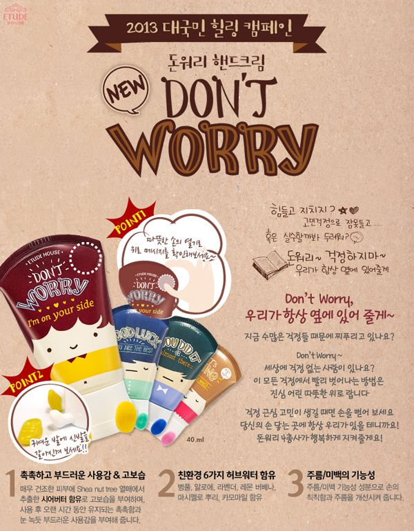 Etude House Korea Jakarta: Etude House Don't Worry Hand Cream 40ml