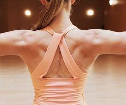 Upper & Lower Back Exercises for Women.