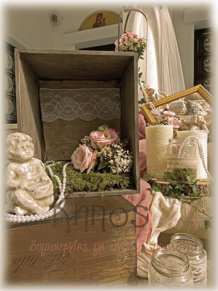 vintage rustic διακόσμηση γάμου