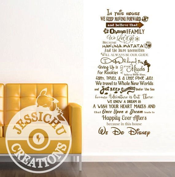 Hey, I found this really awesome Etsy listing at https://www.etsy.com/listing/267813814/we-do-disney-wall-vinyl-decal-in-this