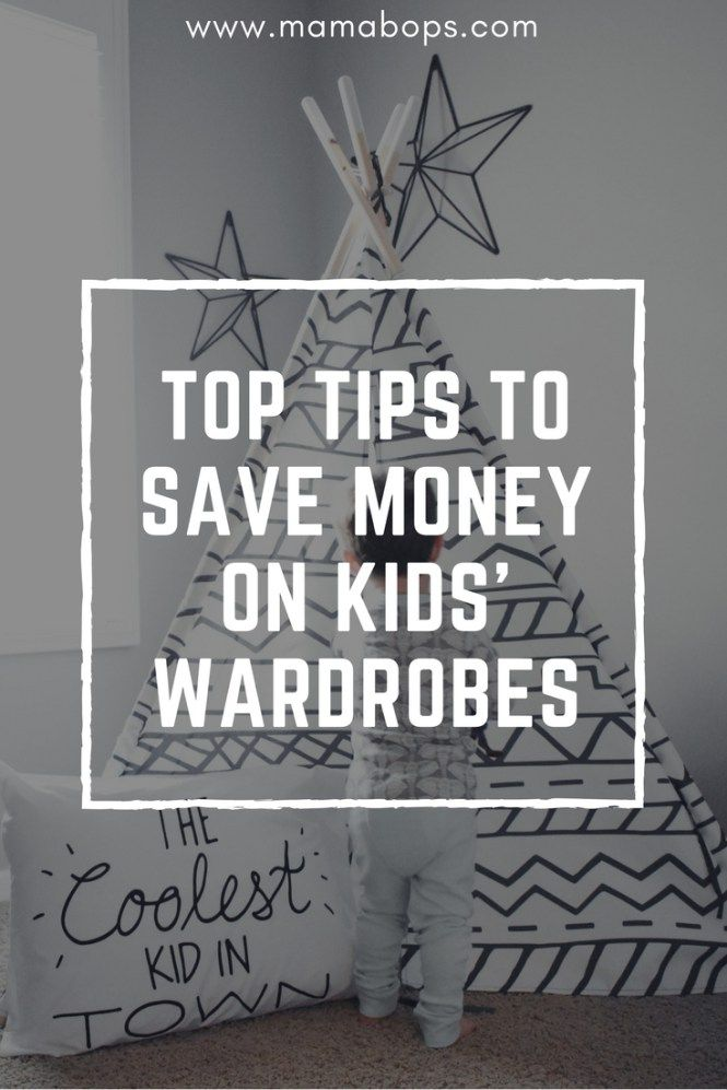 Top Tips to Save Money on Kids' Wardrobes! Learn how to stock your children's closets with stylish clothes without breaking the bank. If you want to save money on kids clothes or save money on baby clothes, you need this advice from a mom of 2!
