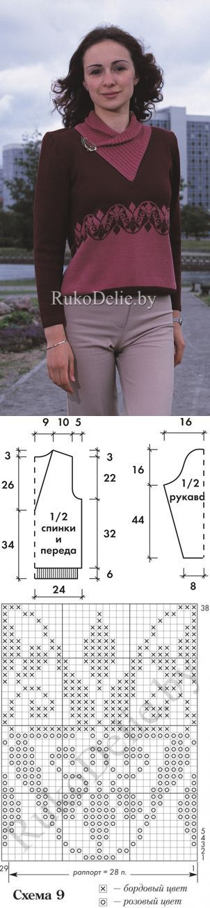 Пуловер c орнаментом, связанный на машине :: Модели женской одежды :: Машинное…