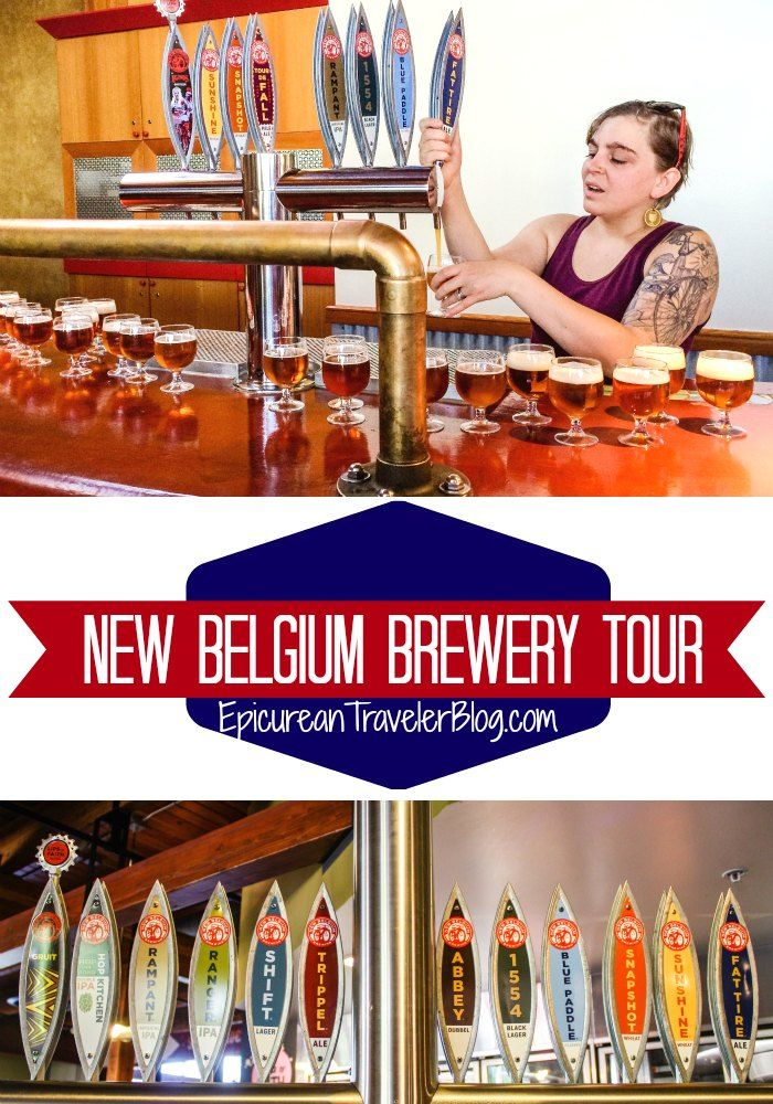 If you are planning a trip to Colorado, be sure to swing by Fort Collins to take the New Belgium brewery tour. In this post, you'll find out what you need to know before your tour and what to expect once you are on it. Cheers! | EpicureanTravelerBlog.com