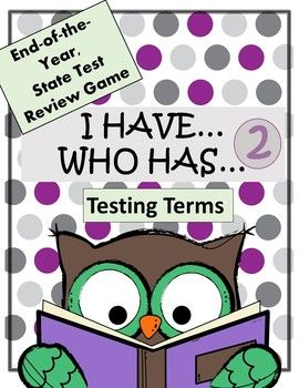 """This product is a """"print and teach"""" product...no prep needed! I Have...Who Has...is an interactive review game that can be used in several different ways. Included with the product are instructions on how to facilitate the game and how to differentiate the game based on the students in the classroom."""