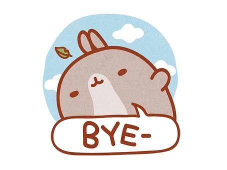 """Résultat de recherche d'images pour """"bye bye kawaii gif"""""""