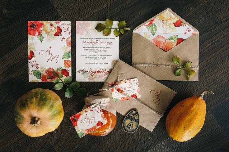 Яркие осенние свадебные приглашения