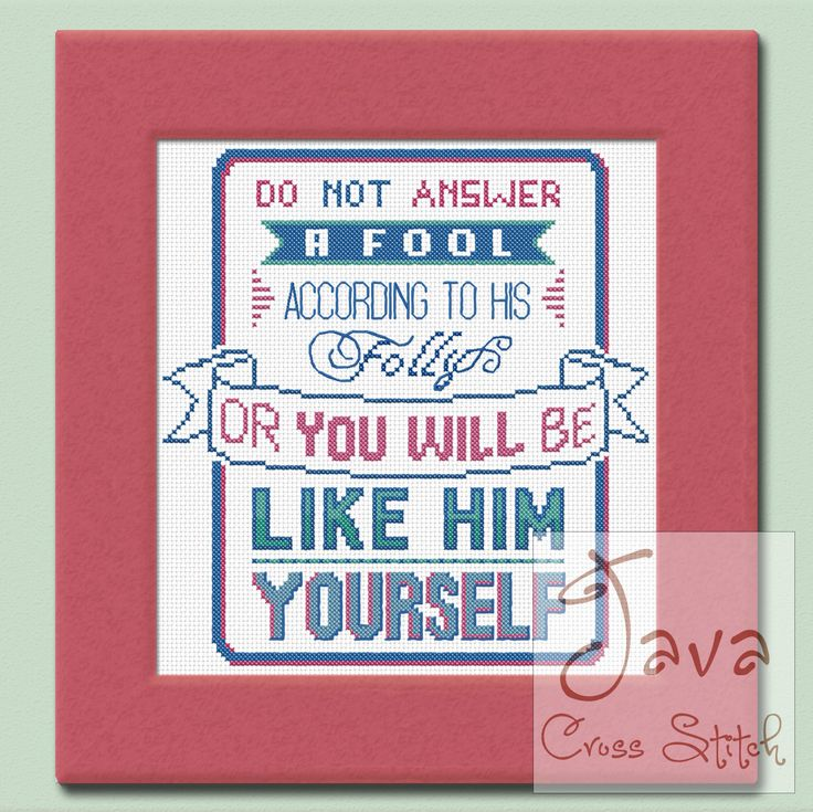 Bible Verse Proverbs 26: 4 Instant Download PDF Cross Stitch Pattern by JavaCrossStitch on Etsy