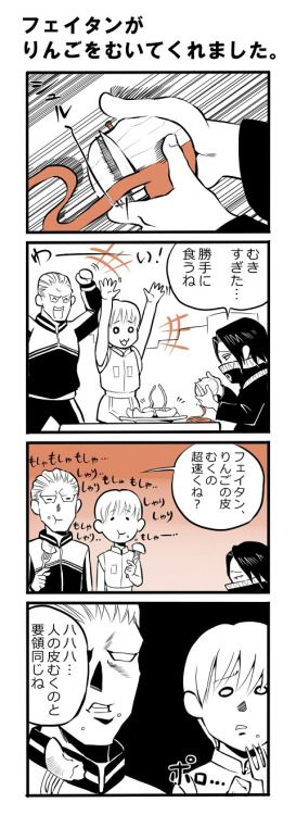 Translation: Title- Feitan Skinned Apples for Us (Artist: ゴットアイ) Panel1- (sfx)peeeeel Panel2- Feitan: I peeled too many… Help yourself to them. (sfx)Yaaaay! Panel3- Shalnark: Feitan, you're really fast at peeling apples, huh? (sfx)Munch crunch munch… Panel4- Feitan: Hahaha… well, it's essentially the same as skinning a person, right?