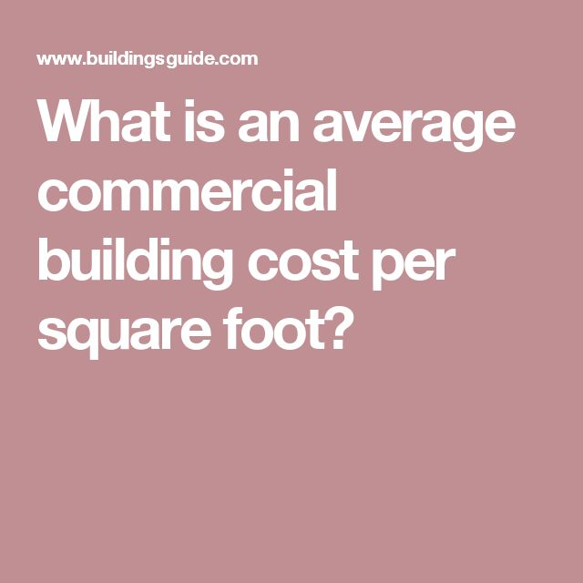 What is an average commercial building cost per square foot?