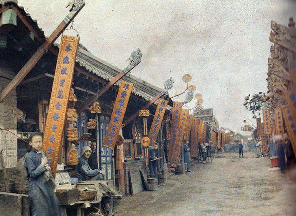Les première photos couleurs de la Chine en 1912 par Albert Kahn - http://www.2tout2rien.fr/les-premiere-photos-couleurs-de-la-chine-en-1912-par-albert-kahn/