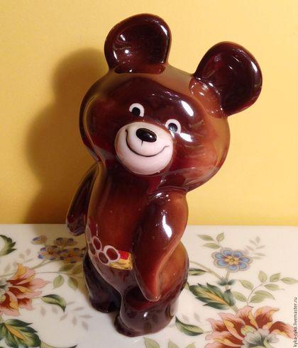 Фарфоровая статуэтка 'Мишка олимпийский',1980 год. в интернет-магазине на Ярмарке Мастеров. ИЗ КОЛЛЕКЦИИ 'РОЖДЁННЫЕ В СССР'. ----------------------------------------------------------- Летние олимпийские игры проходили в Москве, в столице СССР, с 19 июля по 3 августа 1980 года. Это были первые в истории Олимпийские игры на территории Восточной Европы,а также первые Олимпийские игры,проведённые в социалистической стране. Игры известны тем,что более 50 стран бойкотировали Олимпиаду в…