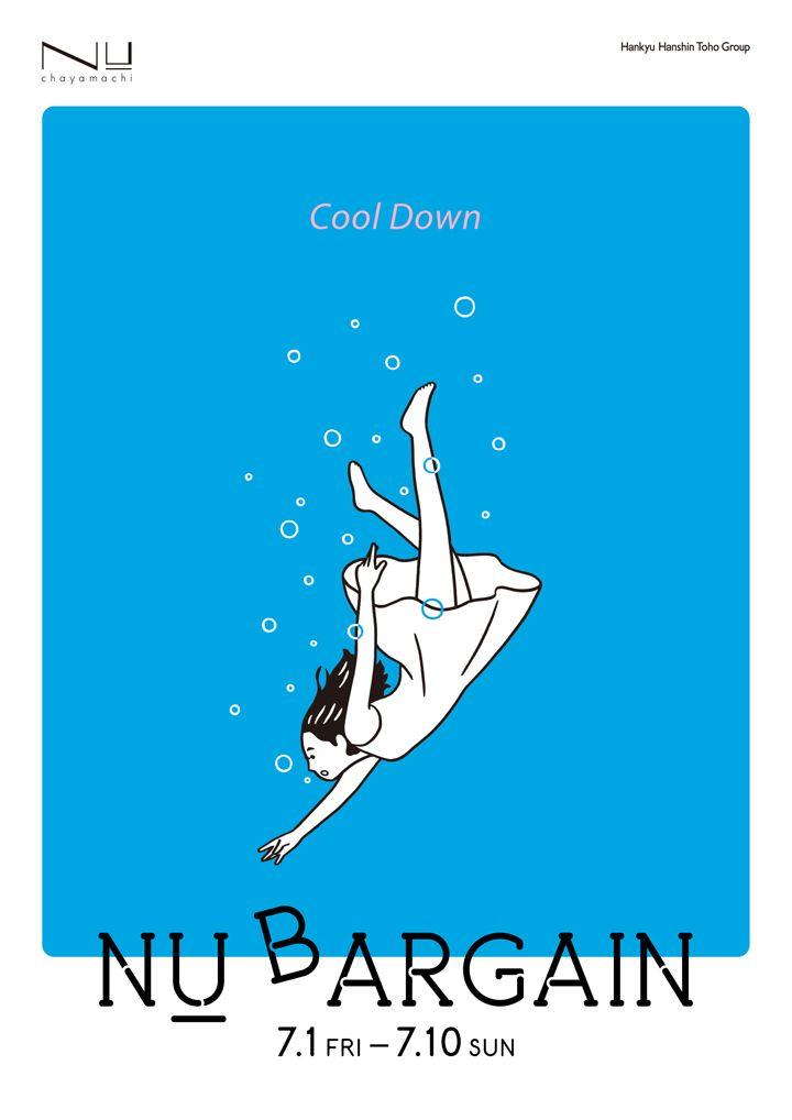 NU Bargain - Nimura Daisuke