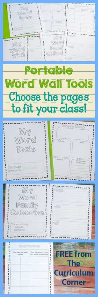 Great find! FREE! Portable Word Wall Tools for Students | word families | vocabulary map | much more! | The Curriculum Corner