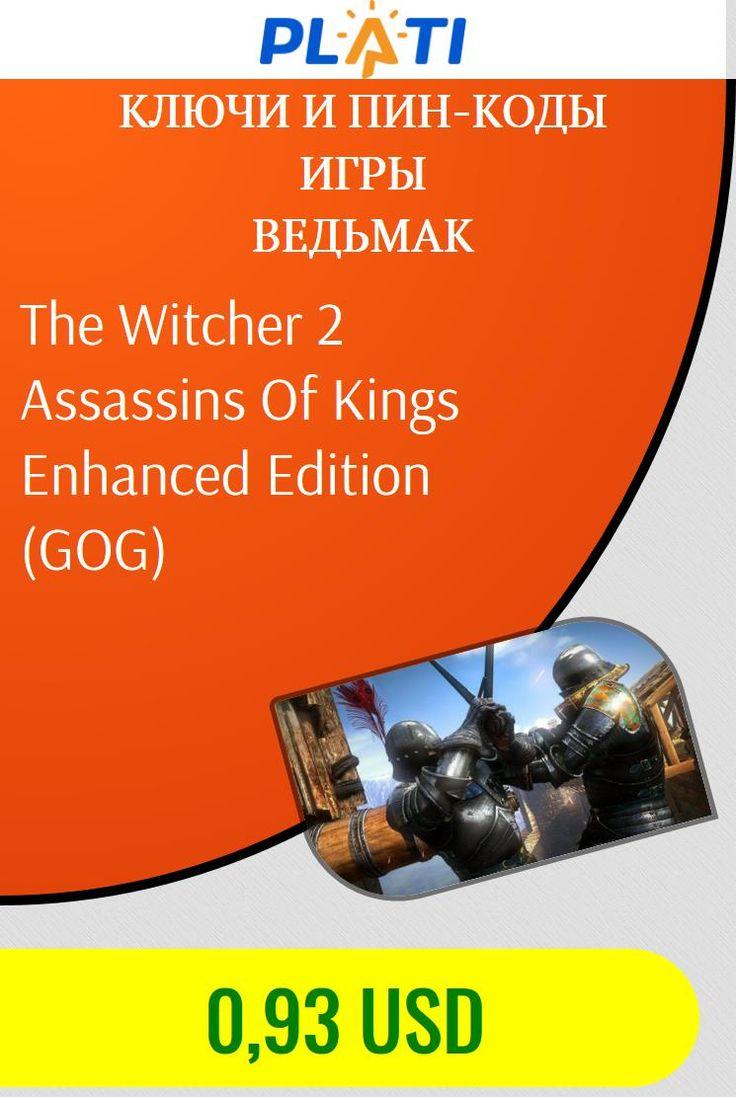 The Witcher 2 Assassins Of Kings Enhanced Edition (GOG) Ключи и пин-коды Игры Ведьмак