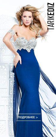 Длинные вечерние платья в пол | смотреть фото цены купить