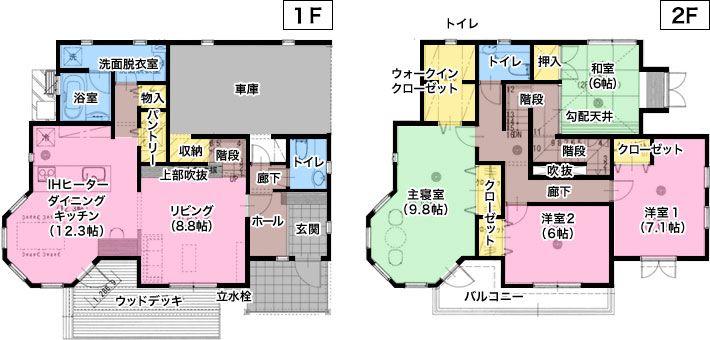 注文住宅 かっこいい工務店 宮城 富樫工業 トガシホーム 輸入住宅 展示
