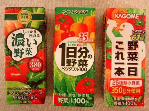 """みんな騙されて飲んでる!!""""野菜ジュース""""は栄養がないばかりか体に悪い!!内海聡 - 愛詩tel by shig"""