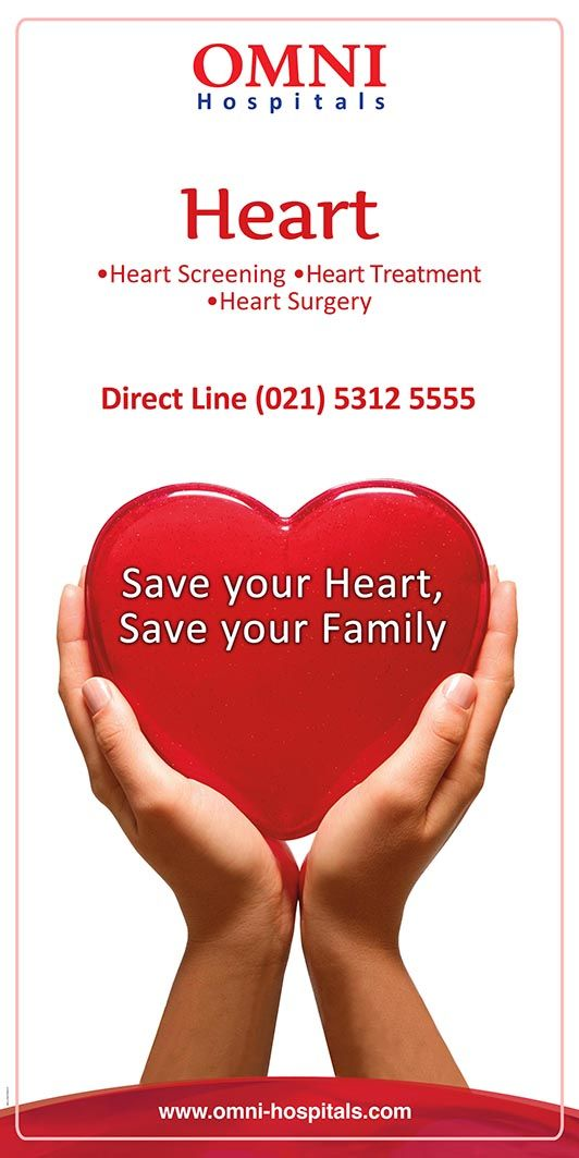 Heart    Save Your Heart