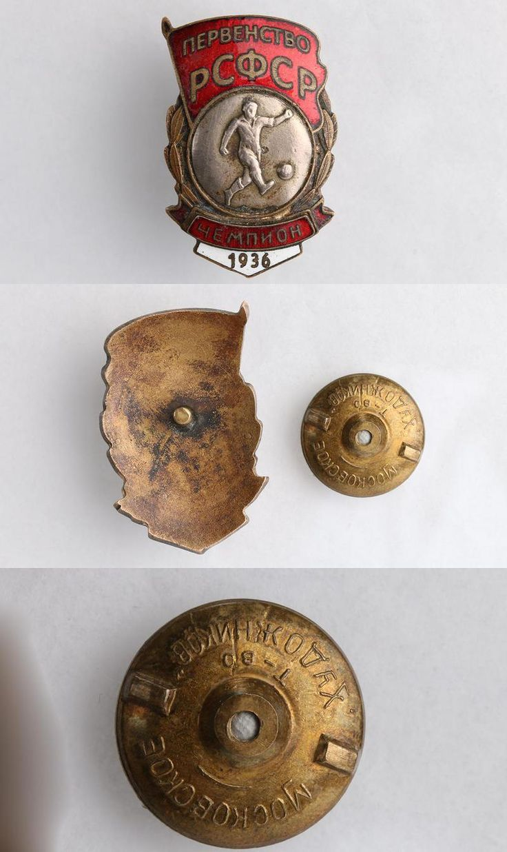 Аукцион 382: АНТИКВАРИАТ И ЮВЕЛИРНЫЕ ИЗДЕЛИЯ. МОНЕТЫ