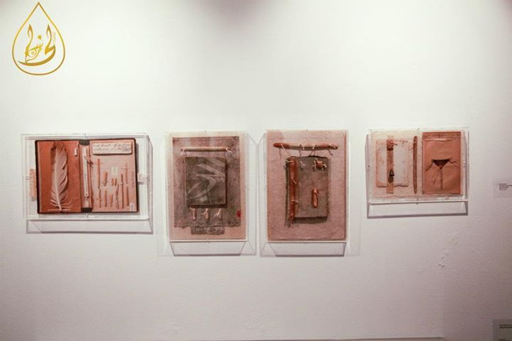 ' Irini Gonou : A Tale Of Two Cultures' - 2012